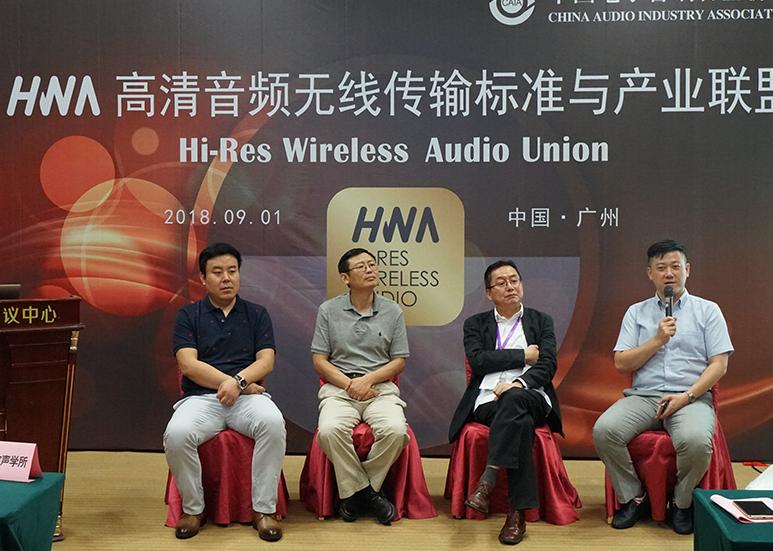 HWA Union Establishment Press Conference