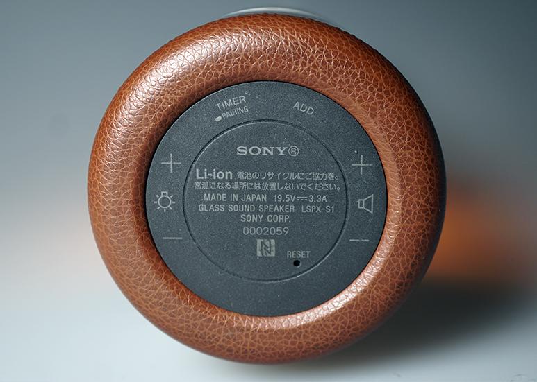 Sony LSPX-S1 Glass Sound Speaker